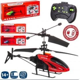 HELICOPTERO RADIO CONTROL F-350