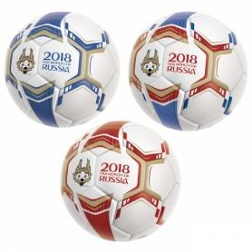 BALON FUTBOL MUNDIAL RUSIA 2018 FIFA (surtido: colores aleatorios)